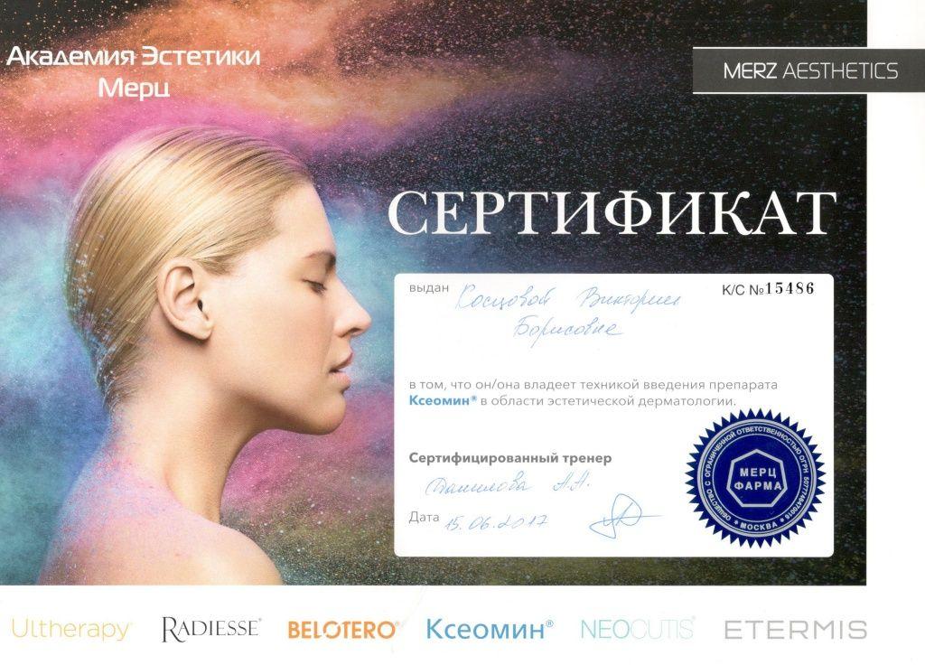 косцова 20.jpg