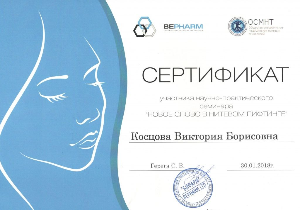 косцова 21.jpg