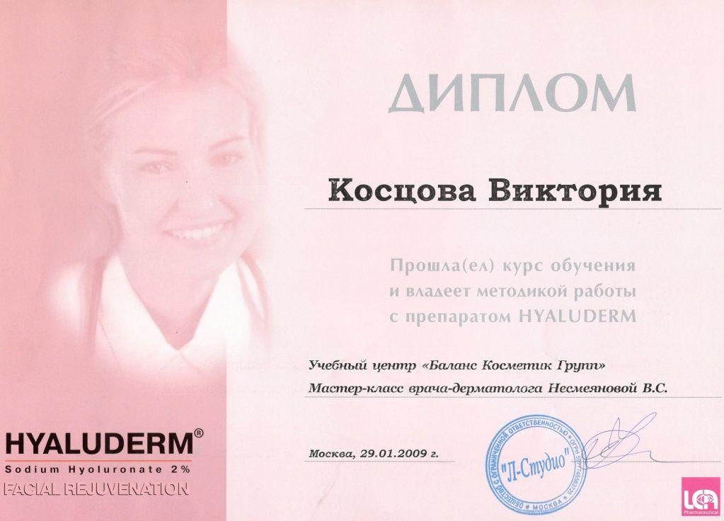 косцова 14.jpg