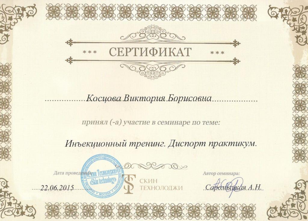 косцова 15.jpg